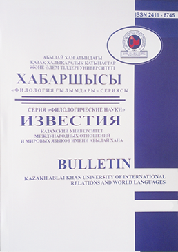 issue_cover
